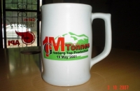 Mug Gentong